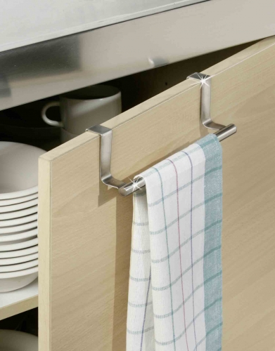 Barre porte serviette extensible simple en inox - 22 à 35 x 7 x 4 cm